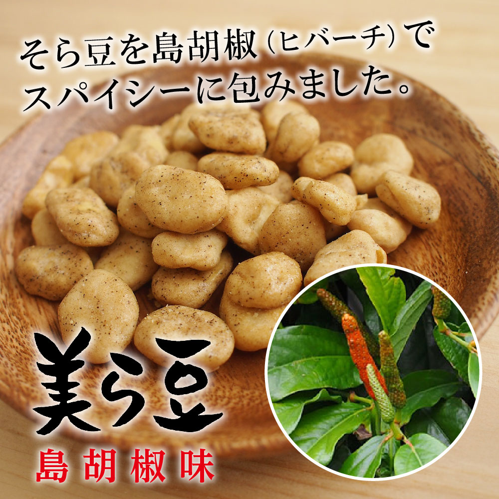 美ら豆 島胡椒 皿盛り